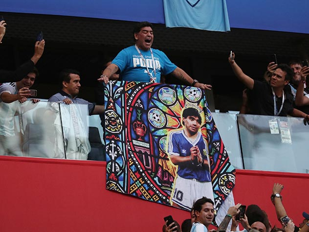 Марадона перед игрой