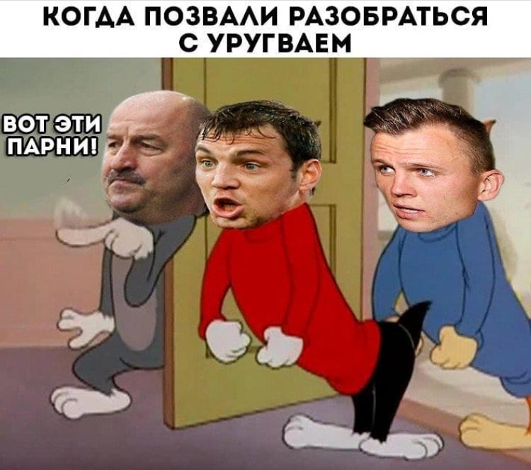 Шутки о сборной России на ЧМ-2018
