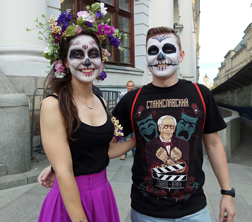 День мертвых в Мексиканском доме болельщиков в Москве
