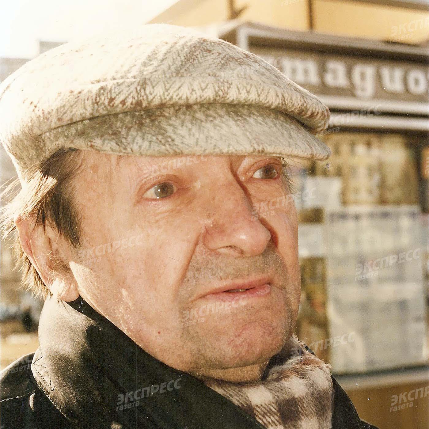 Георгий Вицин ушел из жизни в возрасте 84 лет в 2001 году. На фото — весна 2001-го