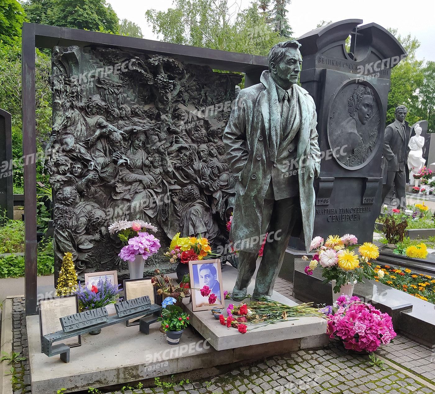 Могила Вячеслава Тихонова. Фото: «Экспресс газета»