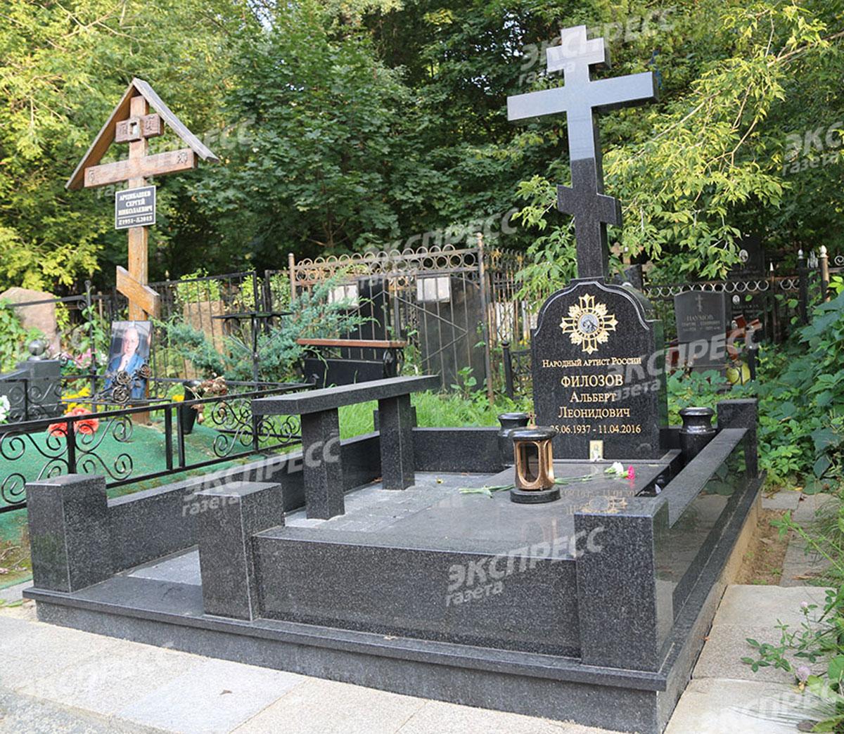 Могила Альберта Филозова. Фото: Дмитрий Лифанцев