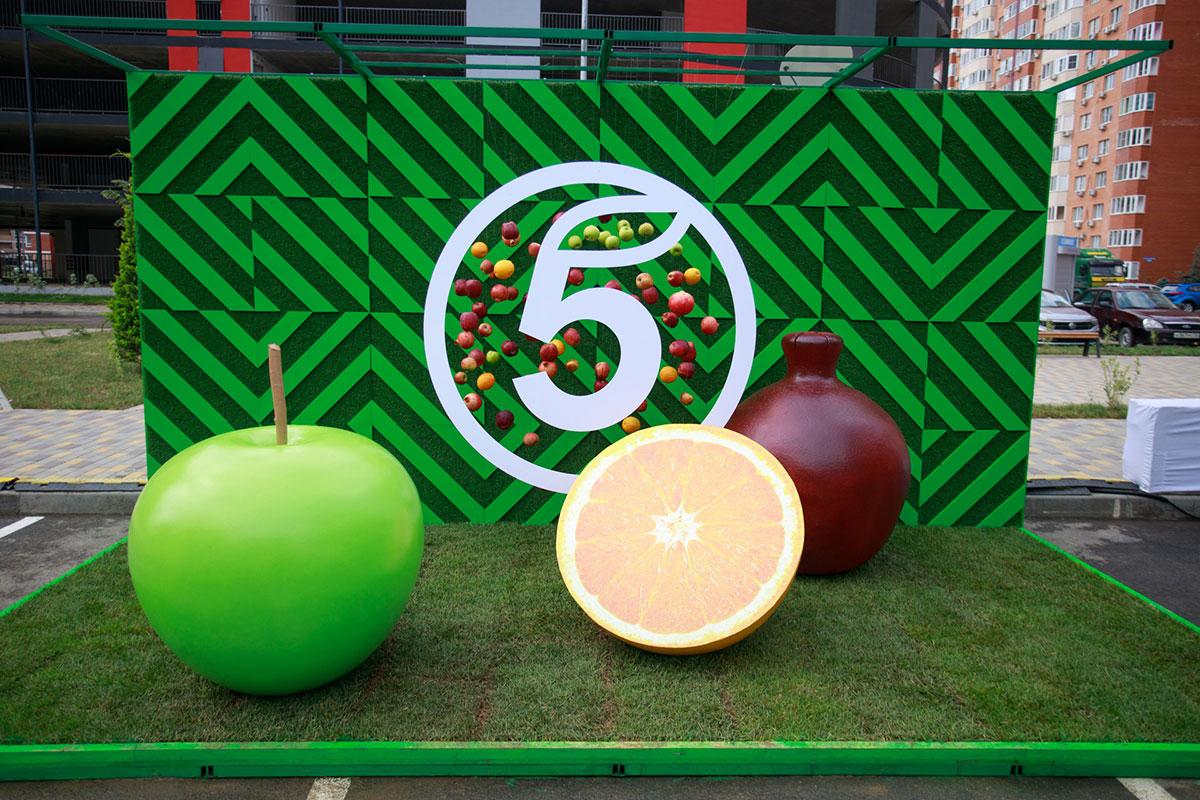 Открытие нового магазина «Пятерочка»