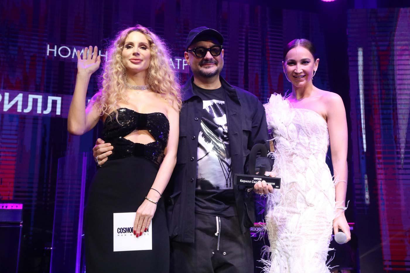 Cosmopolitan-Man-Awards