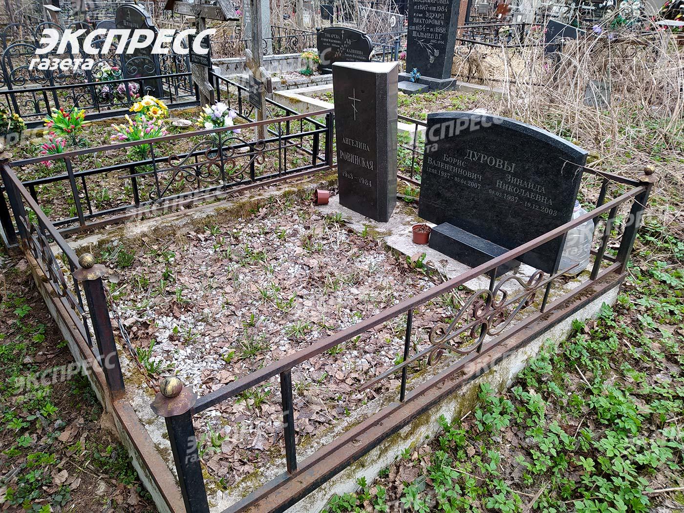 Могила режиссера Бориса Дурова. Фото: «Экспресс газета»
