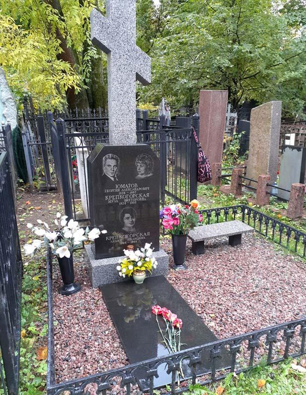 Могила Георгия Юматова. Фото: из личного архива