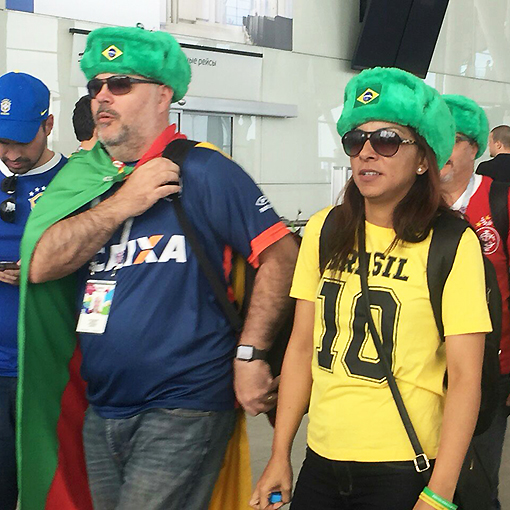 Бразильские фанаты