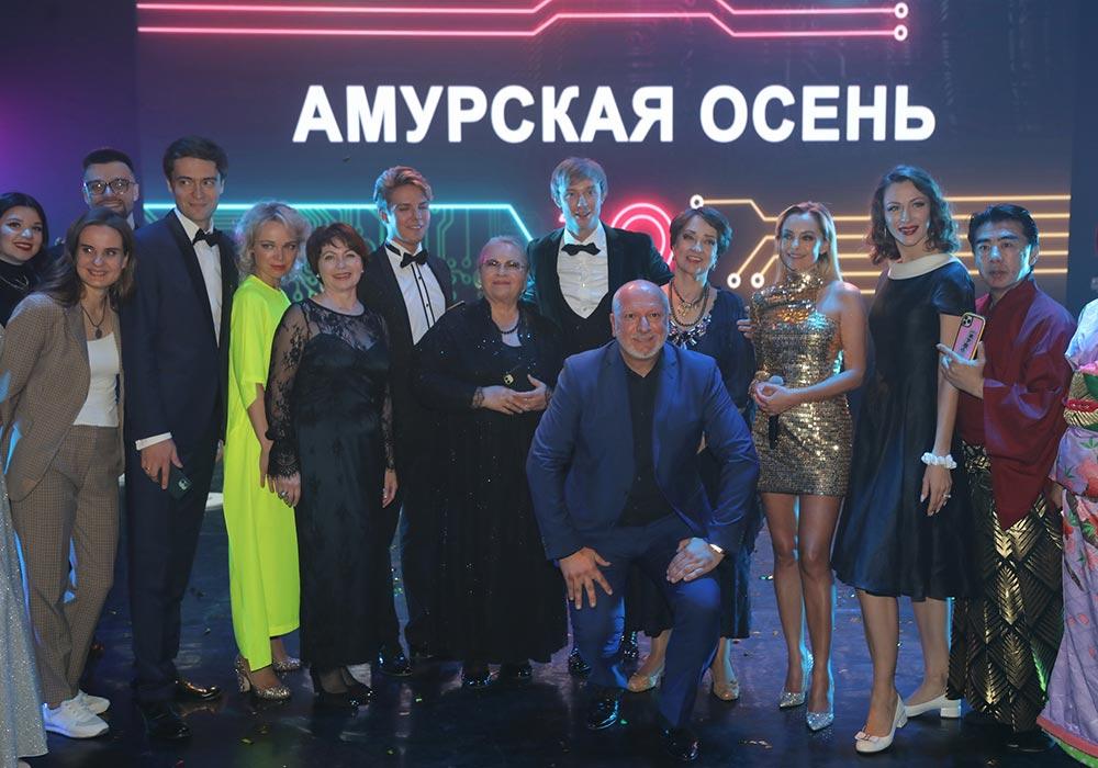 Фестиваль кино и театра «Амурская осень»