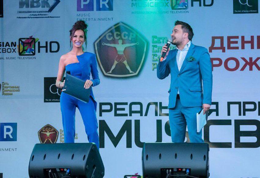 Концерты 2017: лучшие российские шоу в руках Светланы Хачиян