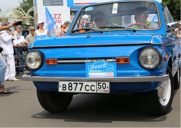 Марка советских и украинских заднемоторных легковых автомобилей особо малого класса, выпускавшихся заводом «Коммунар» в городе Запорожье.