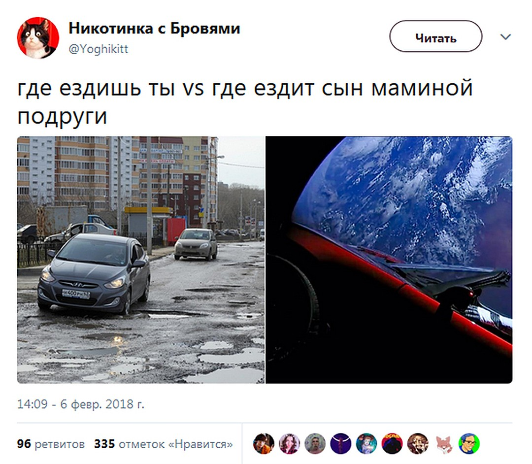 илон маск мемы