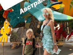 Путешествия Яны Рудковской. Фото: официальая страница Яны Рудковской в инстаграме