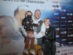 Щеголев и Дольникова