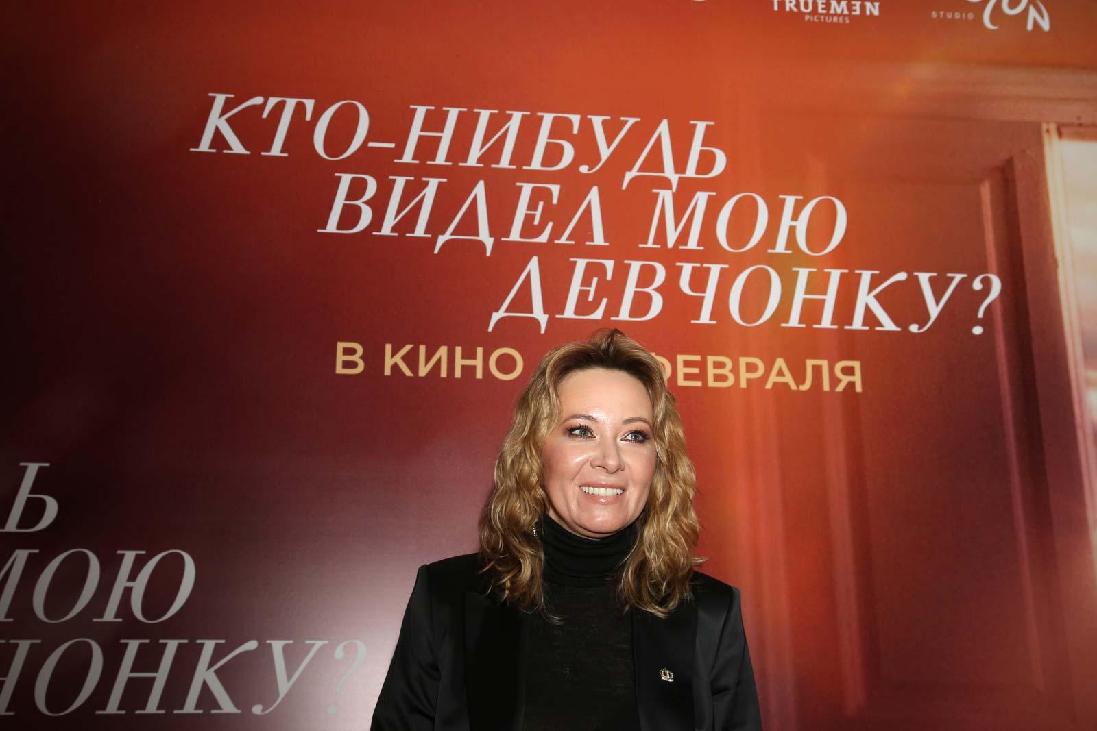 Бондарчук, Чиповская и Снигирь показали своих мужчин на светской премьере фильма «Кто-нибудь видел мою девчонку?»