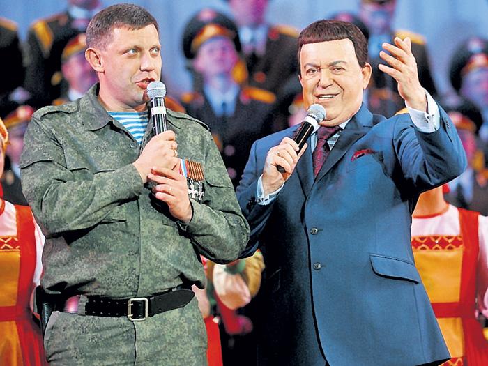 Как мог он поддерживал героев Донбасса, летал к миротворцам в Сирию… В мужестве ему не откажешь