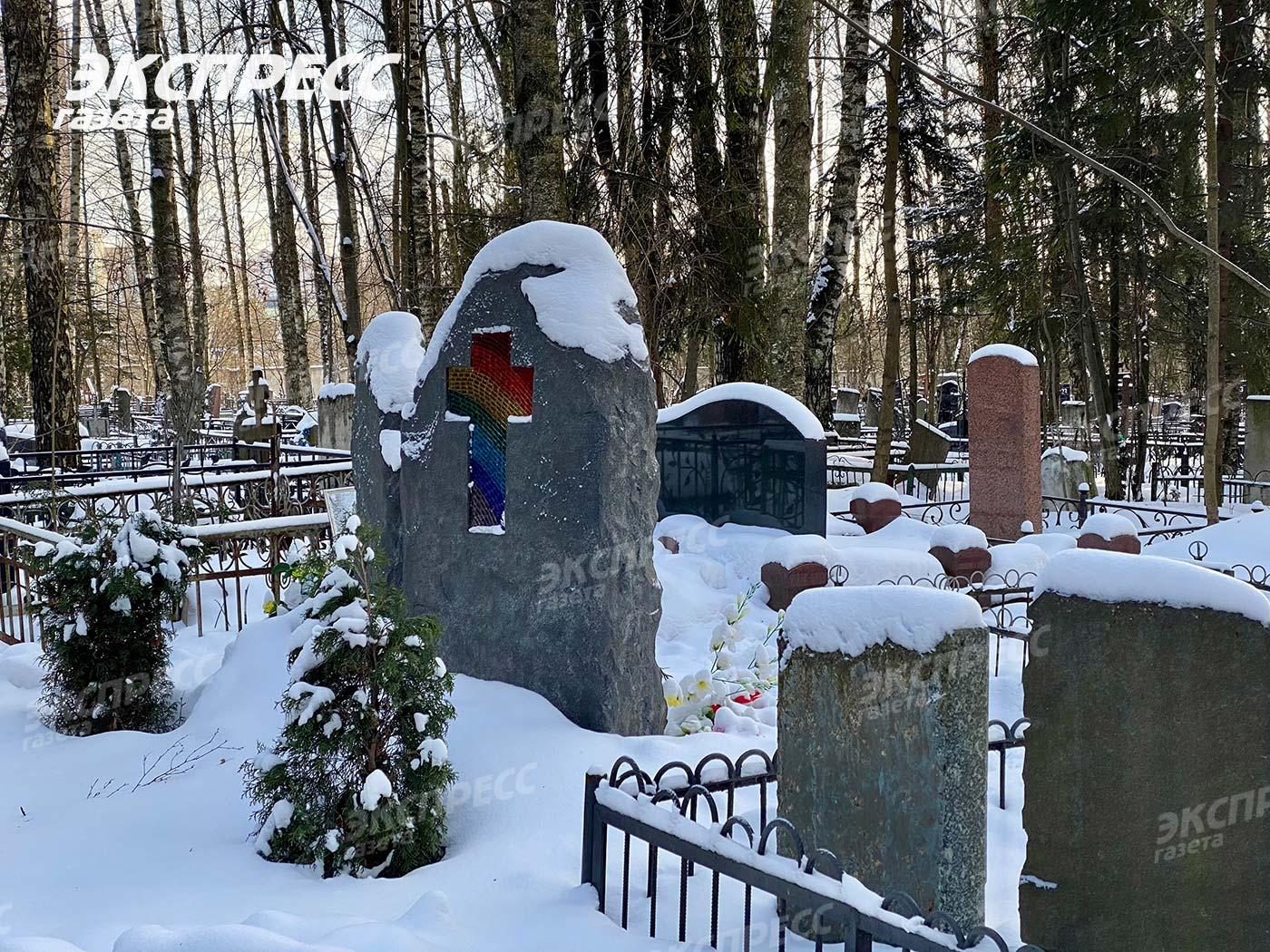 Как выглядит могила Дмитрия Марьянова. Фото: «Экспресс газета»
