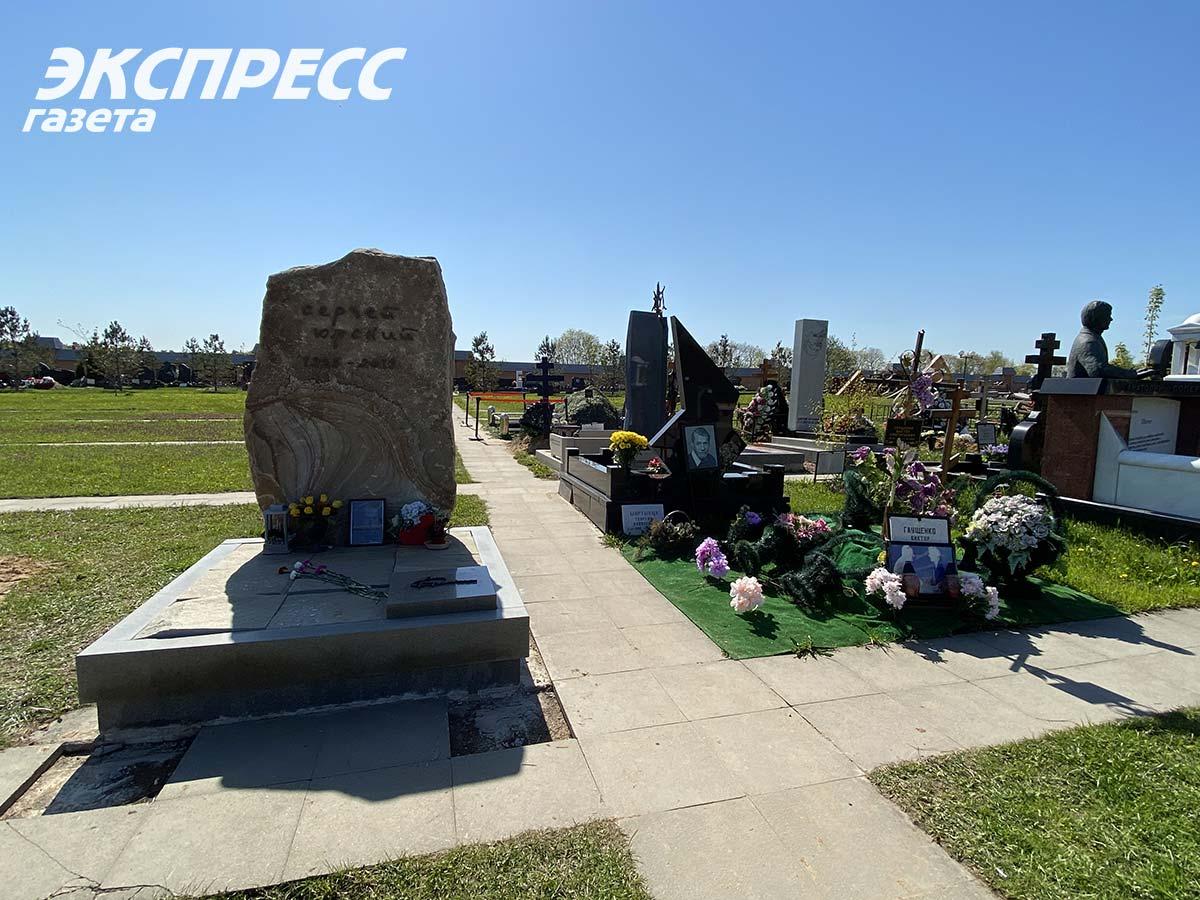 Могила Сергея Юрского. Фото: Руслан Вороной