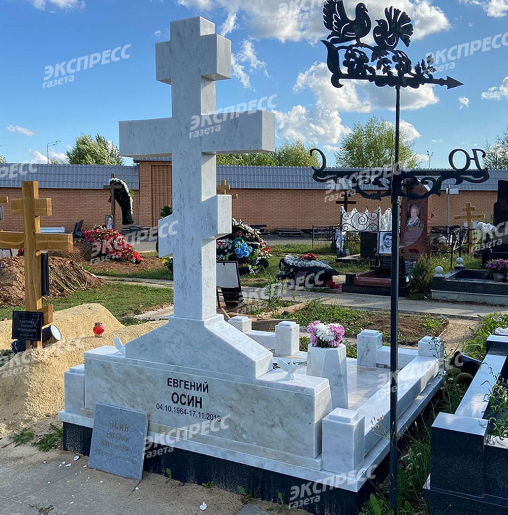 Могила Евгения Осина. Фото: Руслан Вороной
