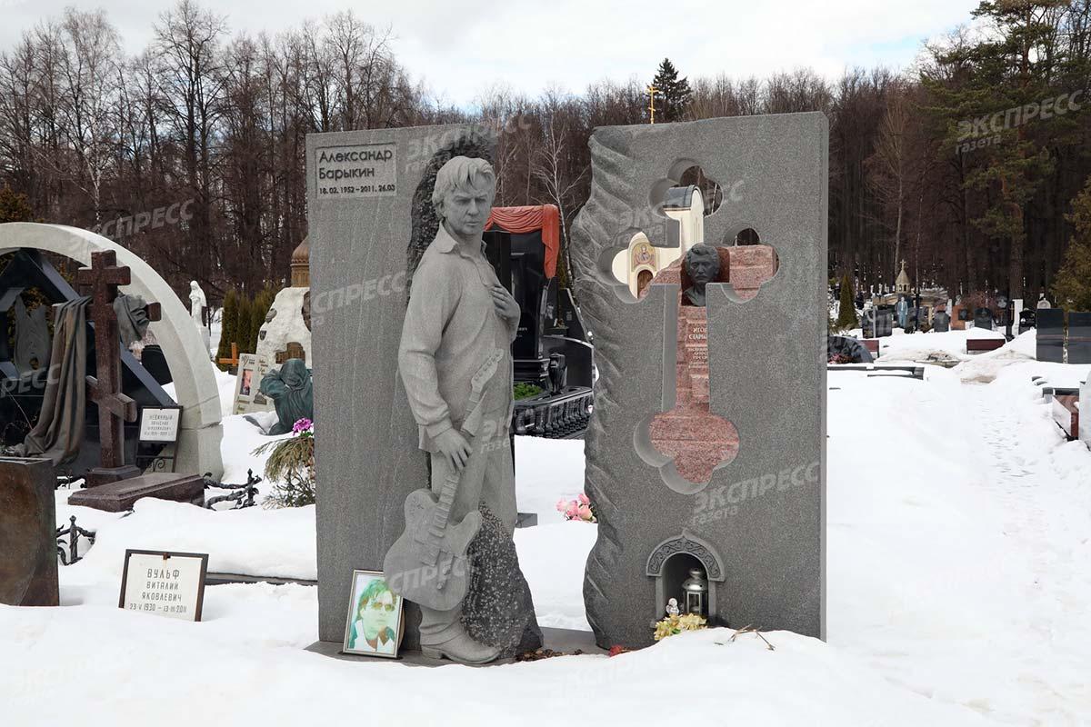 Могила Александра Барыкина