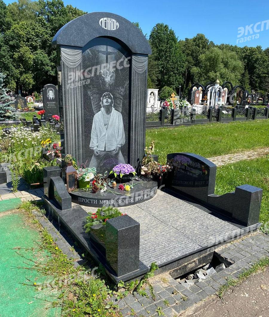 Артиста похоронили на Троекуровском кладбище. Фото: «Экспресс газета»