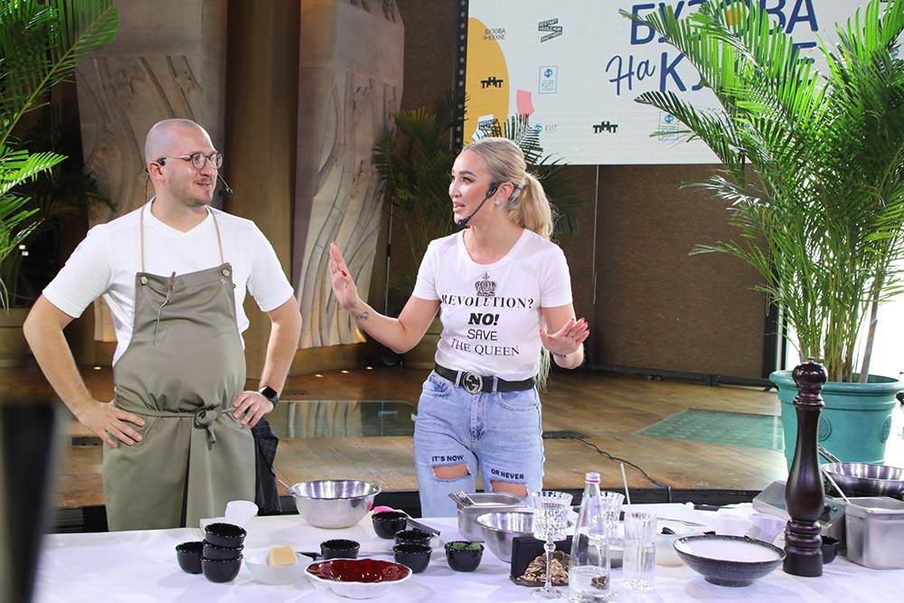 Презентация шоу «Бузова на кухне»