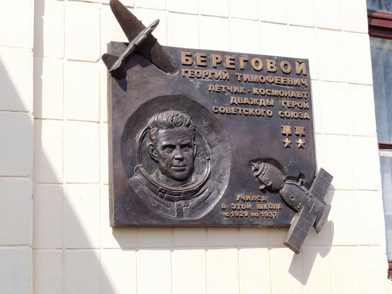 В торжественных мероприятиях принял участие сын героя, Виктор Береговой, а также глава Донецкой Народной Республики Денис Пушилин