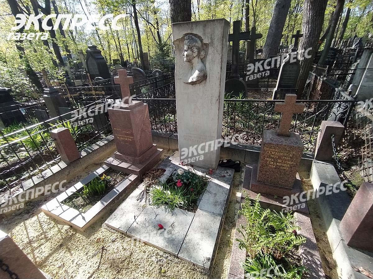 Могила Марии Максаковой. Фото: «Экспресс газета»