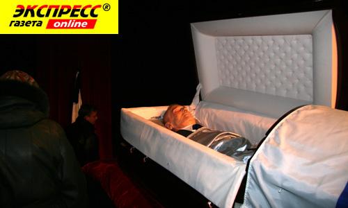 Как выглядит секс в гробу фото 15644 фотография