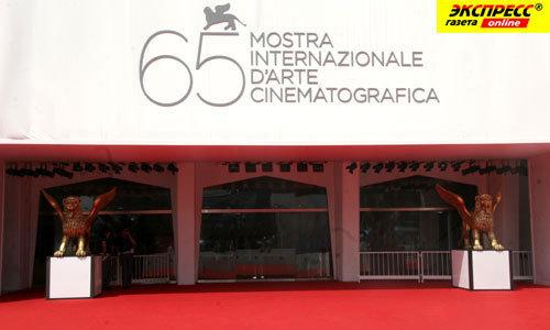 Frances mcdormand in 65th venice film festival