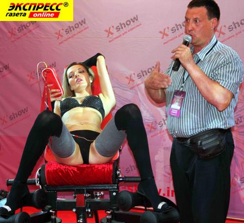 Секс-выставка «X'show-2012» // Фоторепортажи // Экспресс газета