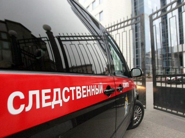 Московскую безработную обокрали на 17 миллионов рублей
