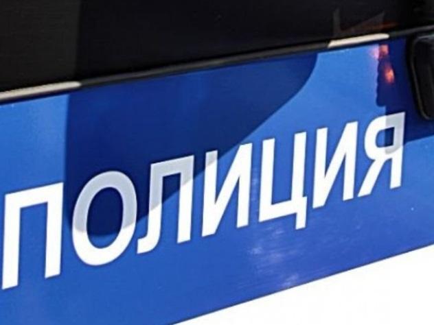 Преступник напал намосквичку иотобрал унее шубу иденьги