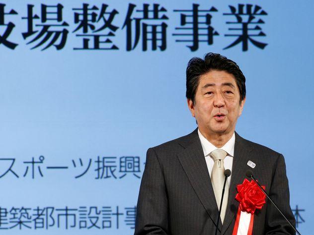 Япония готова прекратить спор с Россией из-за Курил
