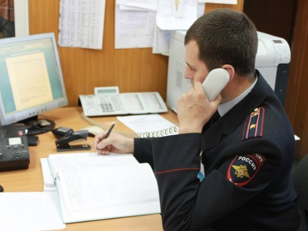 Фото: eg.ru