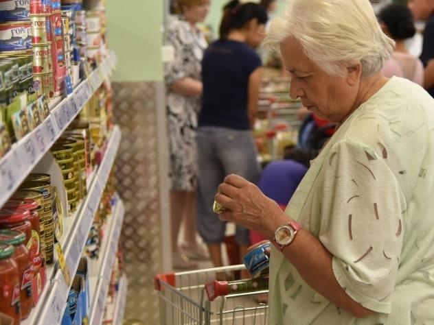 В Кремле прокомментировали повышение пенсионного возраста