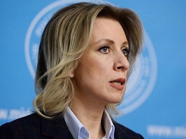 Захарова высказалась о российских хакерах в Лимпопо
