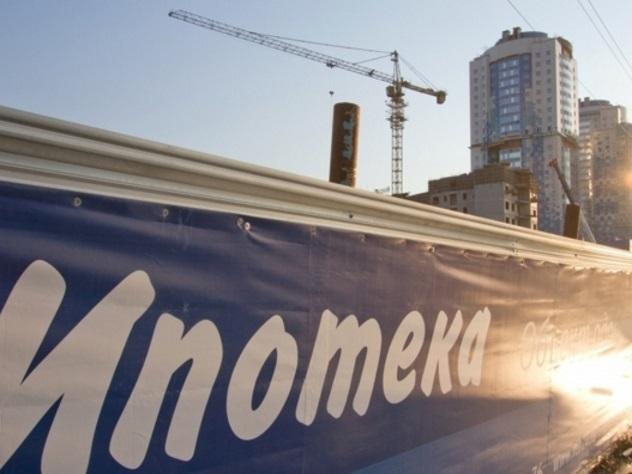 В Госдуме назвали враньем информацию о запрете на досрочное погашение кредитов