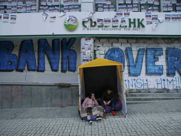 СМИ узнали цену продажи украинского Сбербанка