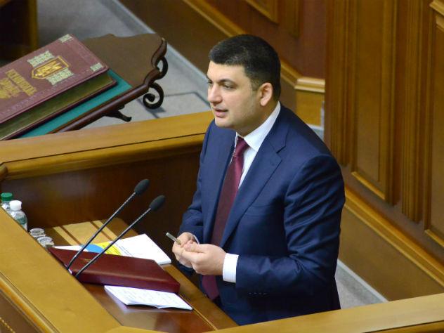 Выделенный Украине транш МВФ отдадут Нацбанку