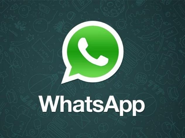 Мошенники обкатывают новый способ обмана в WhatsApp