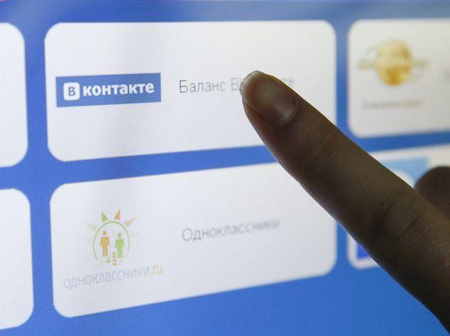 Киев признал бессилие в борьбе с российскими соцсетями