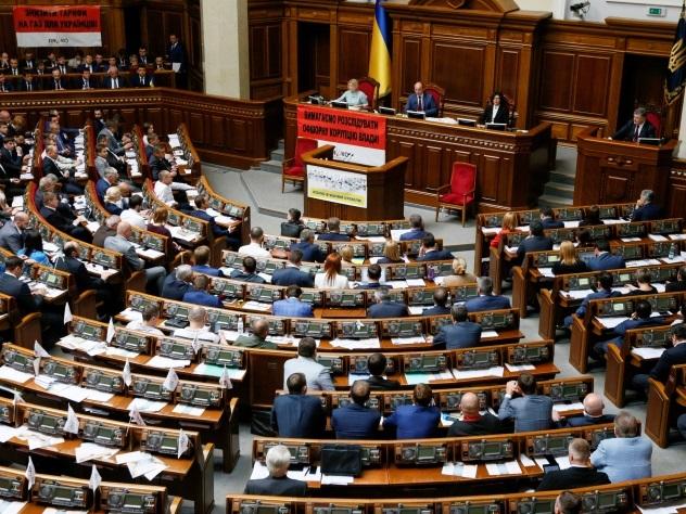 Депутат Рады обвинил Европу впродаже Украины