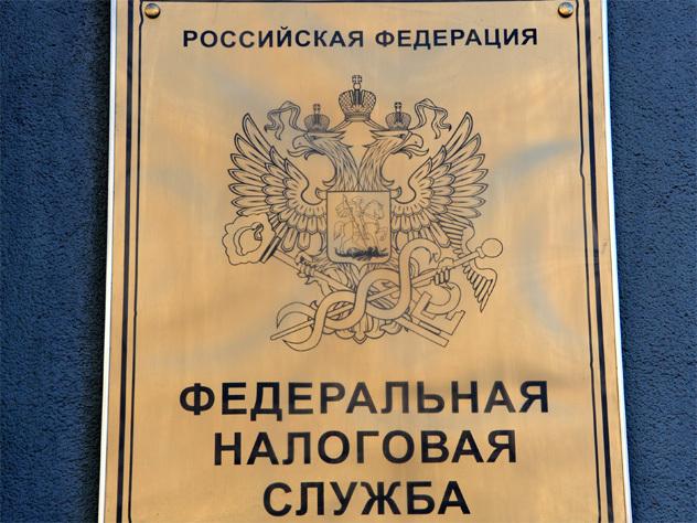 Русским богачам увеличат налог в 2020 Сегодня в09:06