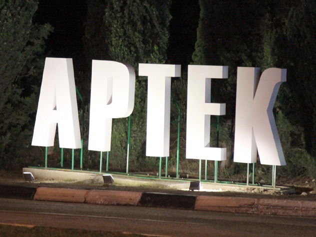 Национальный отбор Детского Евровидения-2016 пройдёт в Артеке
