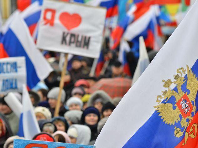 Украина направит иски против Российской Федерации вмеждународные суды из-за Крыма