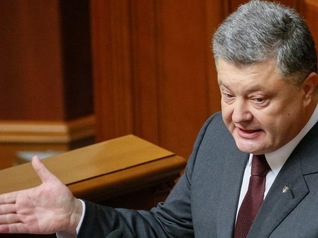 Польша временно остановила поставки газа вгосударство Украину из-за неполадок