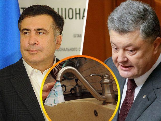 Саакашвили назвал БПП и«Народный фронт» криминальными группировками