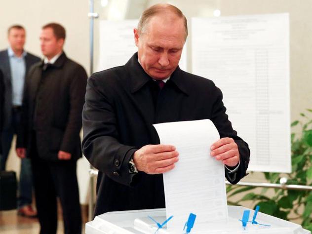 Руководитель ЦИКРФ Памфилова подвела предварительные результаты выборов в Государственную думу