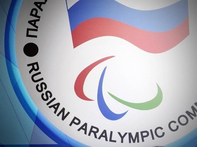 МПК потребовал от Российской Федерации закончить судебные разбирательства