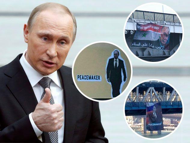 В. Путина поздравили видео изРашки